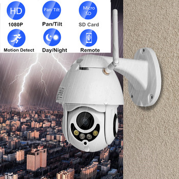 Wifi ip kamera açık ptz 1080 P HD 2mp video gözetleme kamera waterpoof iki yönlü ses nightvision dome kablosuz mini kameralar 4201